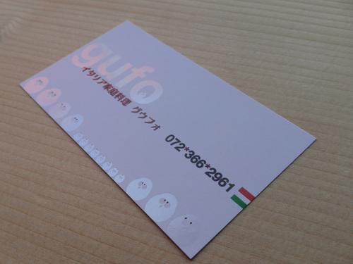 2012_11_03_05.jpg