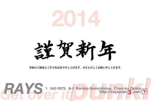 2014_01_08_03.jpg
