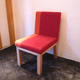 #002 SHUPA CHAIR