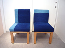 #015 SHUPA CHAIR -    Seychelles Blue Ver.