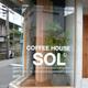 #009 COFFEE HOUSE SOL - コーヒーハウス ソル ファサード