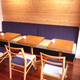 #010 COFFEE HOUSE SOL - コーヒーハウス ソル