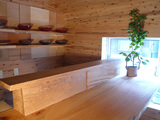 #015  2F  Wood Room - 1.Bar Counter