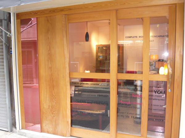 #008 facade 正面
